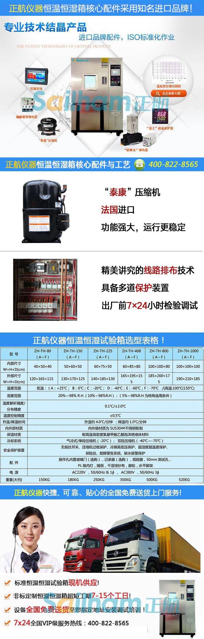 青岛-光伏组件老化试验箱
